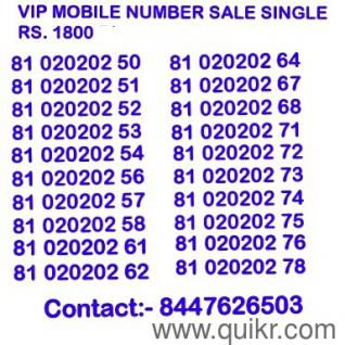 Vip mobile number sale many type in - Quikr Delhi:New Accessories
