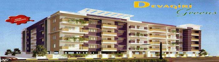 Devagiri Greens Apartments  for sale in Bannerghatta Road, Bangalore