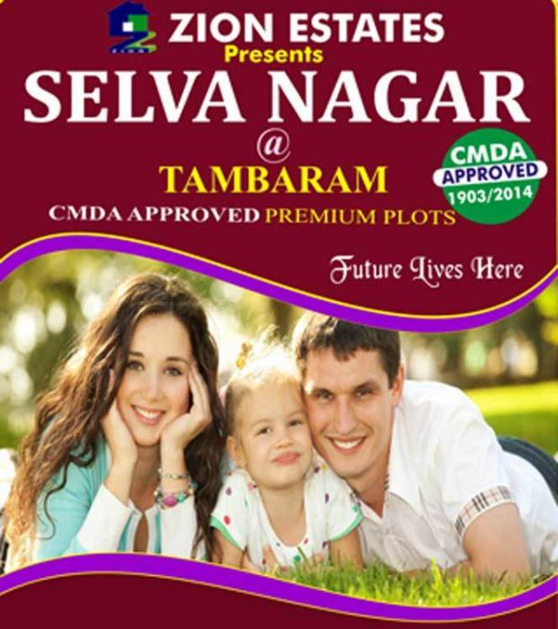 Zion Selva Nagar Plots  for sale in Tambaram, Chennai